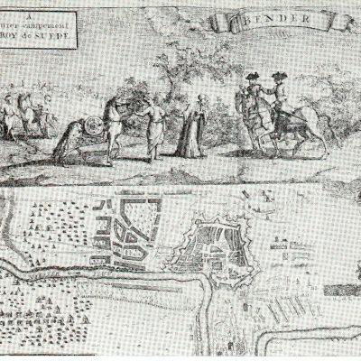Tentorium-iconography-18th-century (26)
